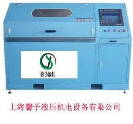 超高压软管试验台高压测试