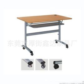 会议桌,折叠条桌,长条桌,培训桌