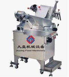 冰肉切片机、肉卷切片机、火锅店专用切肉机、切肉片机