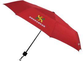 天姿伞业热销钢骨三节伞,礼品伞,折叠伞