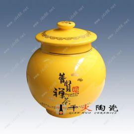 陶瓷茶叶包装罐 陶瓷茶叶罐定做
