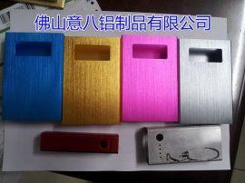 移动硬盘铝外壳 广东佛山厂家