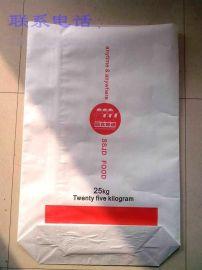 供应安徽纸塑复合袋、食品包装袋生产厂家直销价格