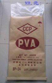 供应安徽纸塑复合袋、饲料包装袋生产厂家直销价格