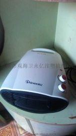 慈溪高端攜帶型取暖器大量低價批發