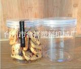 專業生產最新款PET螺旋罐,塑料罐,茶葉罐,食品罐,雪菊瓶