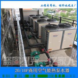 江西抚州平板太阳能热水工程