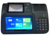 EFK-100訪客管理小型職能雲訪客一體機系統自動升級