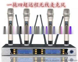 300米无线话筒生产厂家 500米无线麦克风生产报价