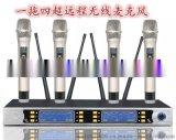 300米無線話筒生產廠家 500米無線麥克風生產報價