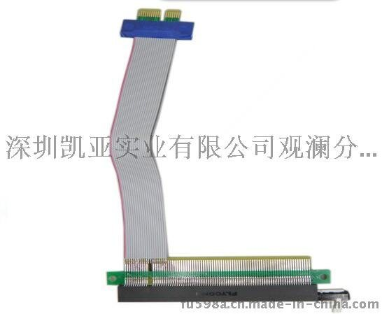 DIP插件加工, 焊接后焊加工厂, 深圳宝安SMT贴片