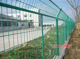 供应厂区围墙隔离栅 框架隔离栅 铁丝网围墙网