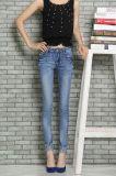 女式牛仔裤中腰大码修身TR弹力小脚铅笔裤