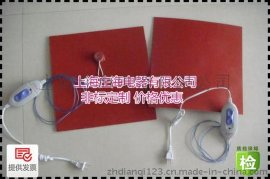 矽橡膠加熱板 直銷