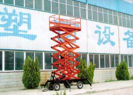 升降机升降平台固定式升降平台移动升降平台升降机厂家高空作业车高空作业平台
