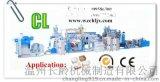 【直销】高速纸张淋膜复合机组(免费上门安装调试)