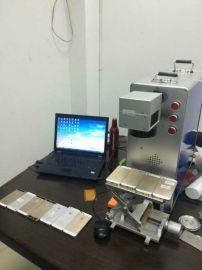 苹果产品后盖打黑专用激光打标机,小型(便携式)激光打标机,
