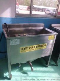 小型油炸机 电加热油炸机 油水混合油炸锅
