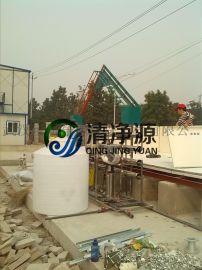 供应QJY-RO全自动小型反渗透纯净水设备