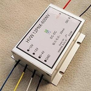 壓敏電阻測試儀器專用高壓模源電塊輸出0~20Kv