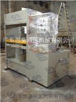 框架整平机_整形液压机_液压整形油压机