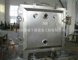 HZG-回转滚筒干燥机