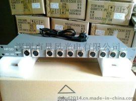 DMX512-108A 8路 512DMX放大器隔离信号分配器,舞台灯光控制器调光器