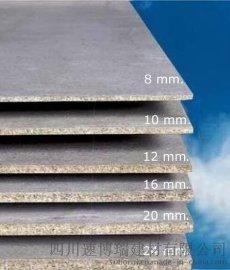 水泥纤维隔墙板