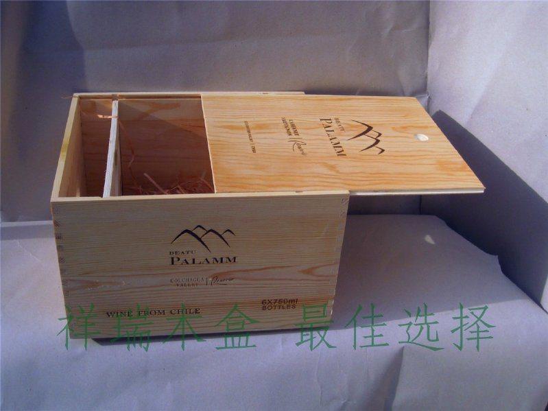 曹縣祥瑞六只裝紅酒包裝木盒