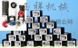 长期供应打码机色带, 墨轮-河南郑州玉祥生产销售