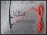河北碳纖維發熱電纜生產廠家