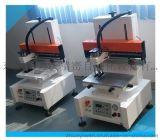 广东哪个厂家有小副面丝印机,东莞力沃2030丝印机
