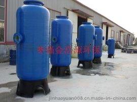 供应玻璃钢活性炭树脂罐 石英砂过滤罐 树脂罐 生产厂家