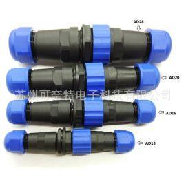 AD16连接器2-9芯圆形螺纹防水连接器航空连接器LED连接器