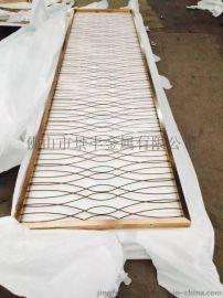 专业不锈钢镂空屏风售楼部金属装饰