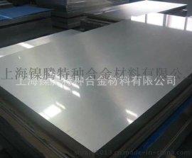 英科乃尔Inconel 600/NS312/NO6600/2.4816/NiCr15Fe/NCF600/GH600耐蚀不锈钢圆钢