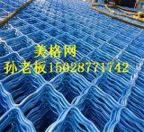 防盗美格网|电镀热镀美格网|浸塑美格网