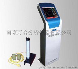 液晶碳硅分析仪 WH-TS3