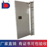 碳鋼金庫門 , 彈庫門 ,不鏽鋼防彈門