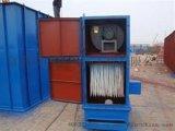PL型单机袋除尘设备-aes