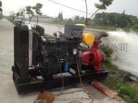 抗洪防汛专用柴油抽水机 移动泵车