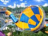供应水上乐园设备:大型组合滑梯大喇叭系列