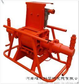 2ZBQ气动注浆泵 矿用气动便携式双液注浆泵