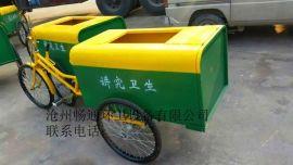 献县镀锌板人力保洁三轮车