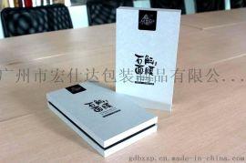 面膜包装|天地盖式石斛面膜包装盒|广州包装盒厂家宏仕达包装厂家直销