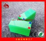 力能王電動噴霧器專用鋰電池含外殼及接線柱12V8A鋰電池