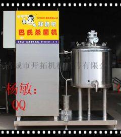 酸奶巴氏杀菌机设备,鲜奶加工设备,全自动杀菌机