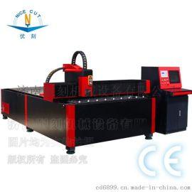 山东菏泽、泰安金属板切割机 光纤切割机