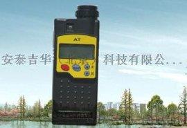 北京便携式氧气检测仪
