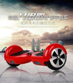 新款两轮自平衡体感思维双轮漂移代步独轮智能滑板电动扭扭车